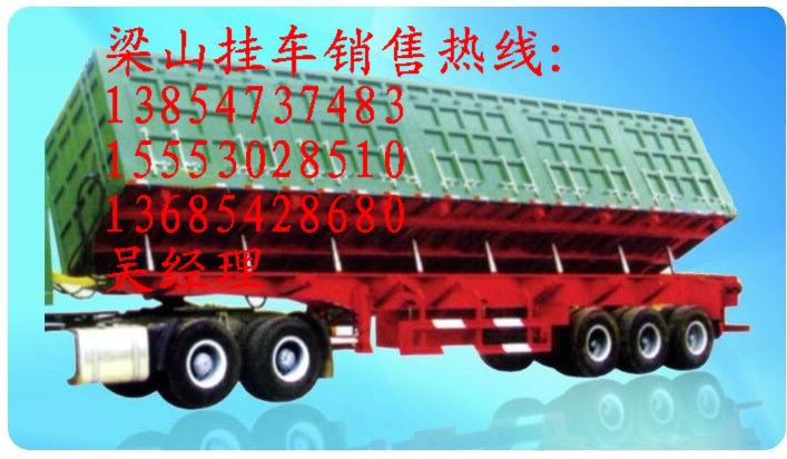 中国运输挂车定制中心,水泥搅拌车,罐式挂车,三利专用罐车定制公司