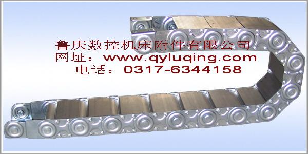 供应钢制拖链-钢铝拖链0317-6344158
