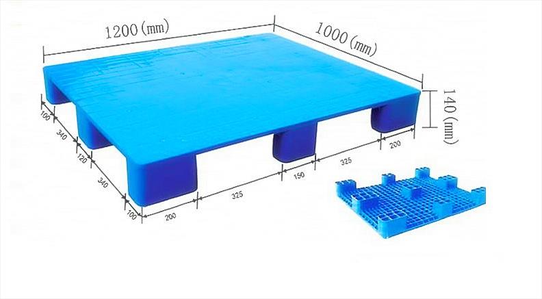 龙口塑料托盘15853154677仓储直销蓝格塑料托盘专业生产