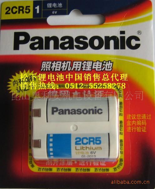 上海松下锂电池2cr5 6v图片