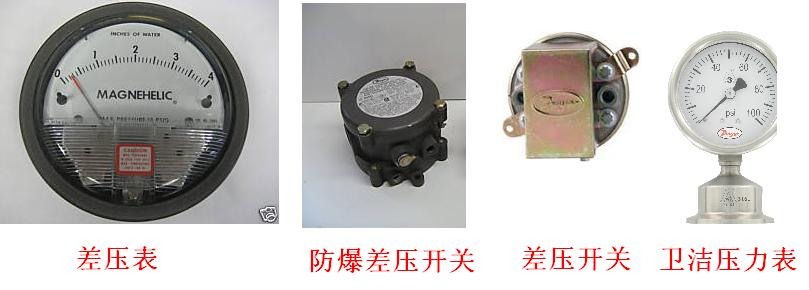 低价dwyer 2000系列 Magnehelic® 差压表