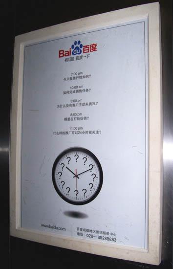 深圳电梯广告-深圳框架广告-深圳楼宇电视广告