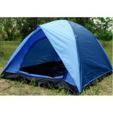 北京供应新款户外帐篷睡袋及系列产品欢迎看款订购13718303989