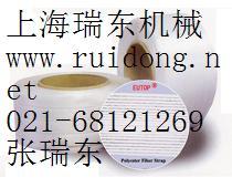 聚酯纤维打包带/聚酯柔性纤维打包带/PP打包带/PET打包带/