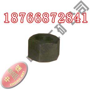 标准六角螺母 铁路专用螺母
