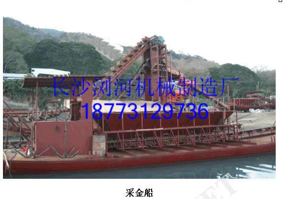 湖南运输船,浏阳运输船,长沙运输船,运输船