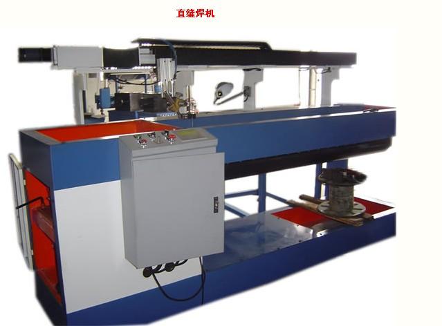 自动直缝焊机,板材拼接直缝焊接机