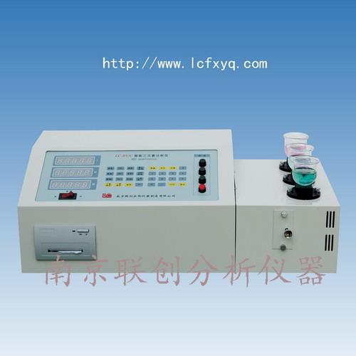 智能三元素分析仪 铸造成分分析仪