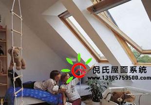 绍兴市太阳花商贸有限公司倪氏屋面系统的形象照片