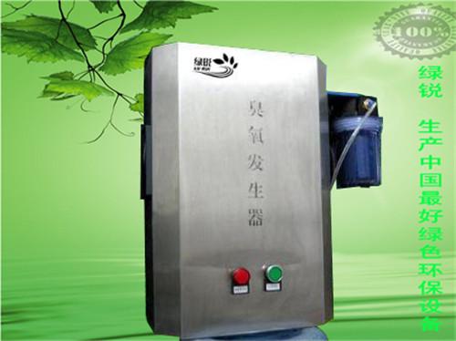 臭氧紫外线消毒柜