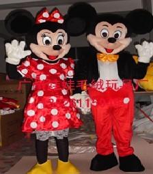 供应卡通人偶服装/玩具卡通服装/米老鼠