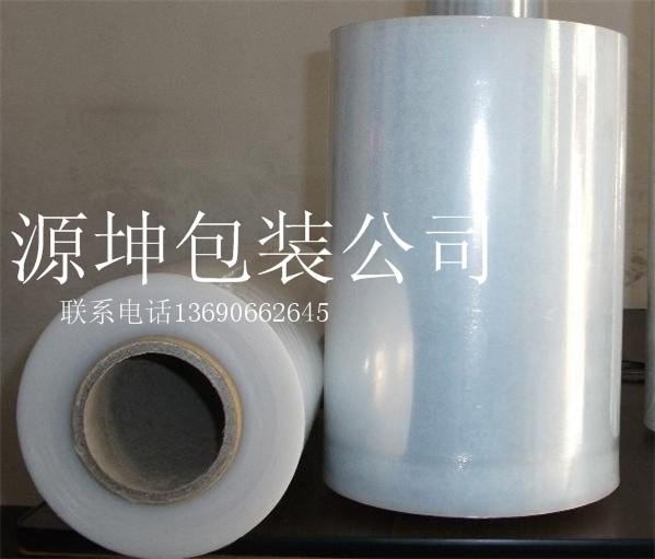拉伸缠绕膜源坤拉伸膜缠绕膜包装薄膜机用膜