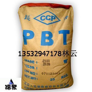 台湾长春PBT 1100 1200 2100 3020 4115