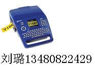 贝迪标签机bmp71 高端标签机替代TLS2200