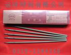 HL302银焊条HL302银焊丝