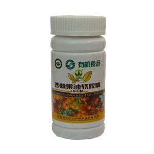 沙棘果油软胶囊 OEM代加工 软胶囊生产商
