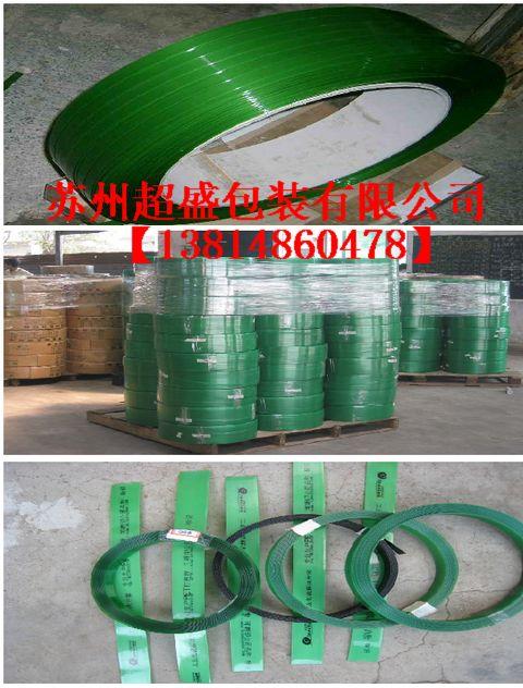 苏州PET塑钢带 苏州绿色打包带 苏州塑钢打包带