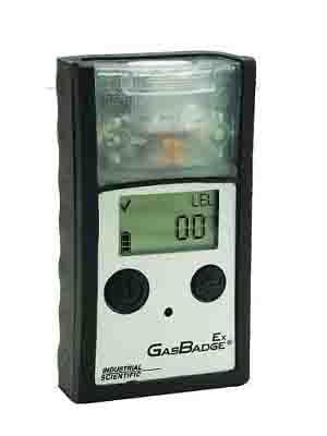 沼气泄漏检测仪,沼气浓度检测仪