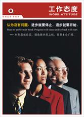 企业文化理念标语 企业标语集锦 企业文化标语