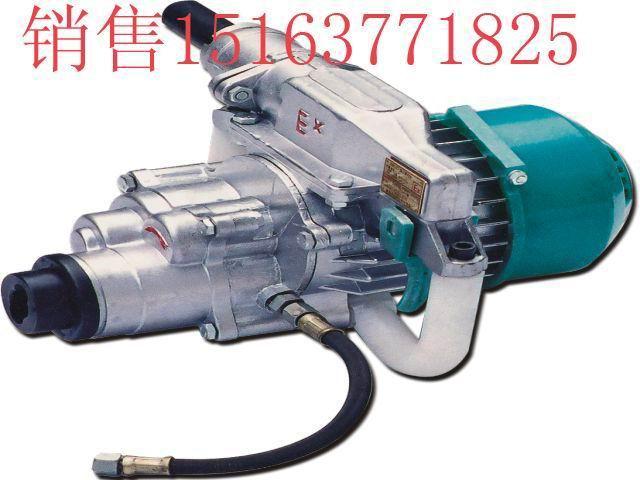ZM15煤电钻,手持乳化液钻机,风煤钻