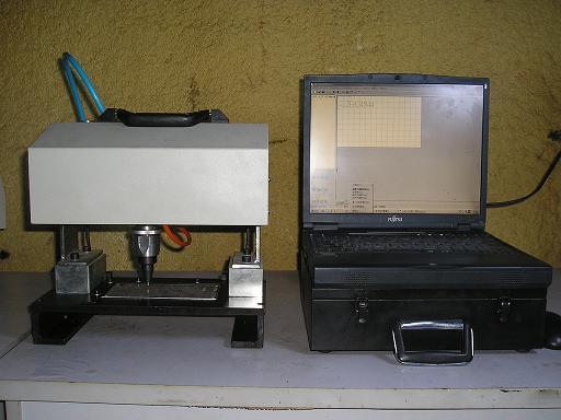 济南气动打码机,气动打标机——济南泰纳瑞斯