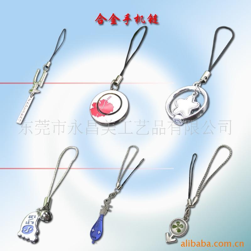 手机挂件批发上海手机挂件东莞手机绳生产厂