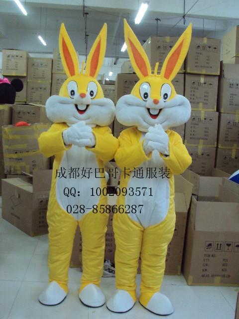 出售成都好巴哥卡通服装,黄兔