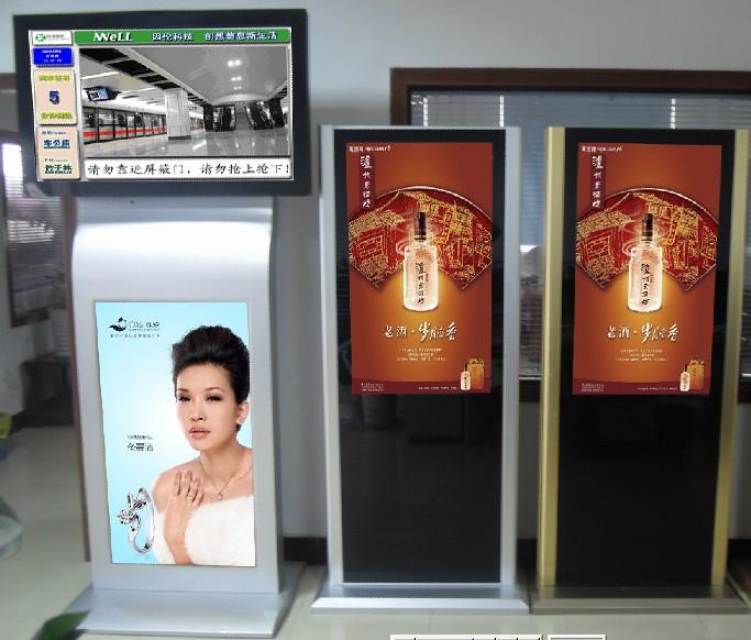 高清落地式广告机/不同尺寸广告机/不同尺寸落地式广告机