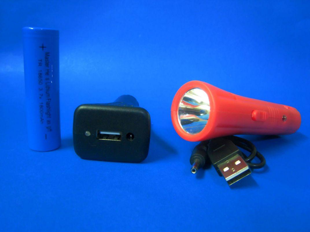 小巧美观车载充电LED小手电筒