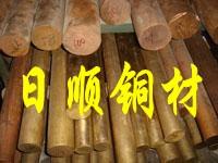 进口铬锆铜C18150、C18200 点焊电极材料