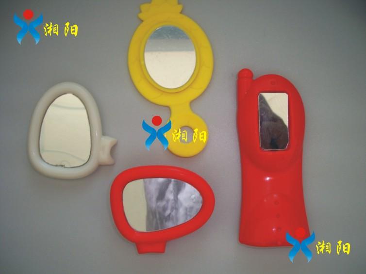 玩具镜、塑胶玩具镜、玩具配件镜