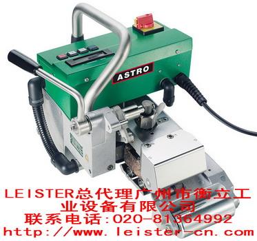 LEISTER大双轨土工膜爬焊机