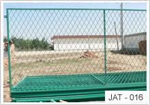 隔离栅 护栏网