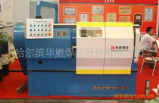 厂家直销---供应摩擦焊机