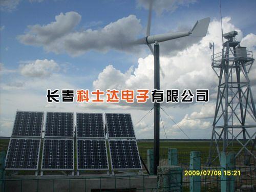 长春太阳能电池板长春太阳能发电机长春太阳能路灯长春太阳能板