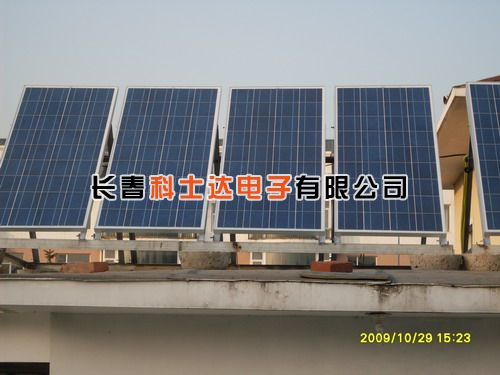 长春太阳能发电板太阳能电池板太阳能板
