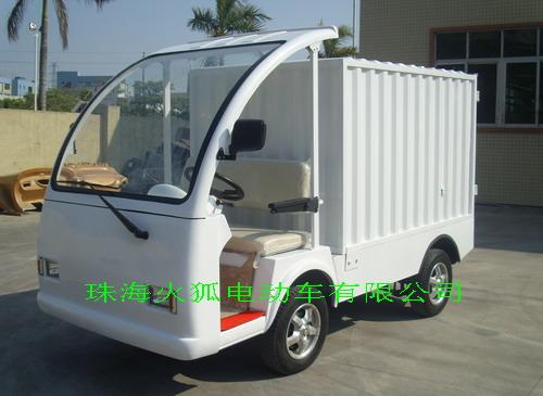 电动载货车,电动搬运车电瓶小货车