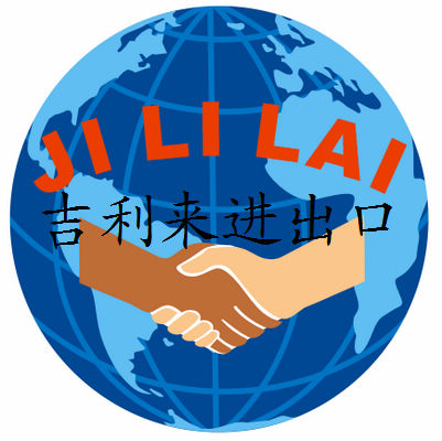 中港包税进口  代理化妆品、电子产品、营养品等货物包税进口快递
