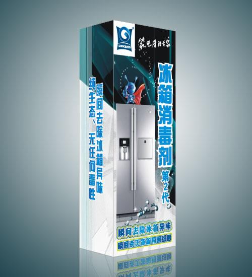 方便快捷冰箱清洗,冰箱消毒剂招商 冰箱消毒剂OEM贴牌生产