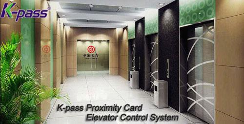 LK3100S电梯楼层控制系统