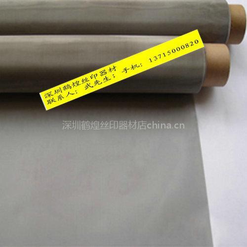 深圳鹤煌不锈钢印刷网、印刷网纱