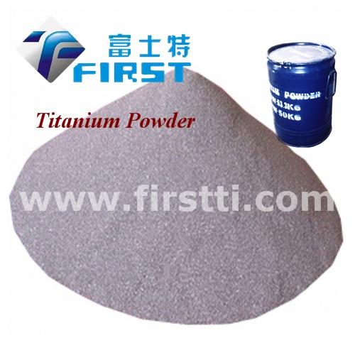 海绵钛粉, 金属钛粉,高纯钛粉