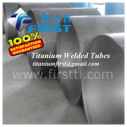 钛焊管,钛合金焊管
