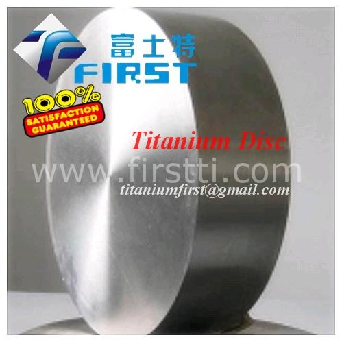 钛合金锻件 钛锻件 钛圆 钛方块 钛饼 钛环