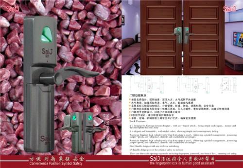 珠海双面指纹锁公司 广东双面指纹锁生产厂家 中国双面指纹锁供应商
