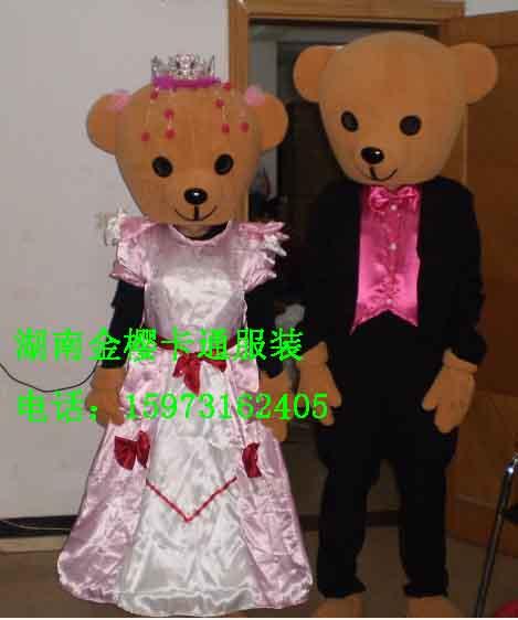 供应湖南金樱卡通人偶服装,服装展示道具泰迪熊