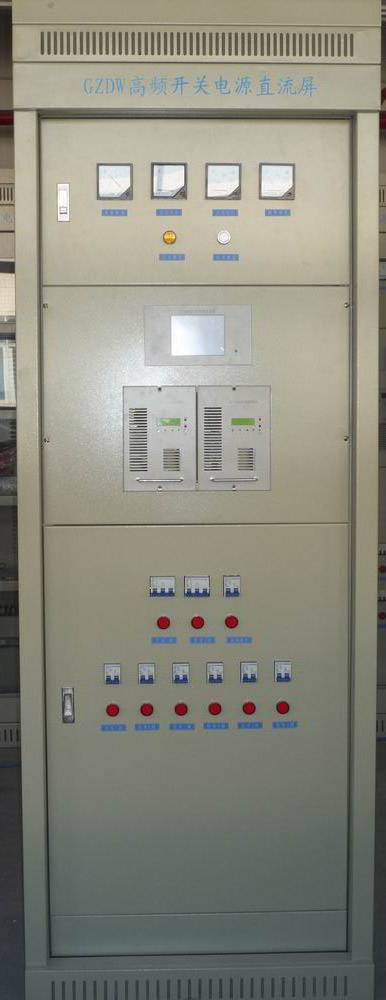 gzdw直流系统 gzd(w)系列直流电源柜适用于10~500kv变电站