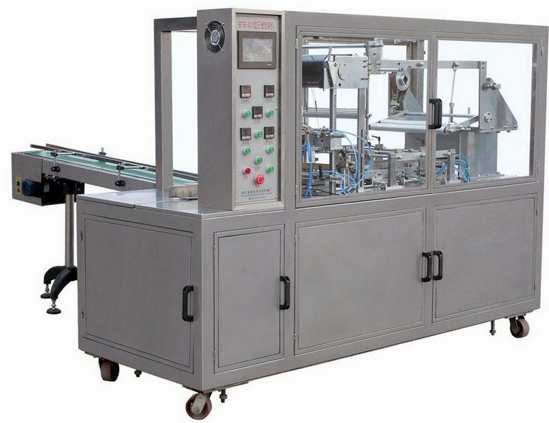 阿莫西林透明膜包装机带防伪拉线