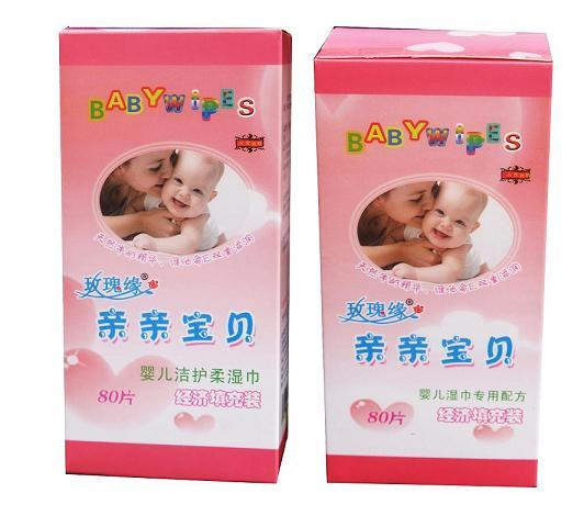供应婴儿80片盒装—经济填充装