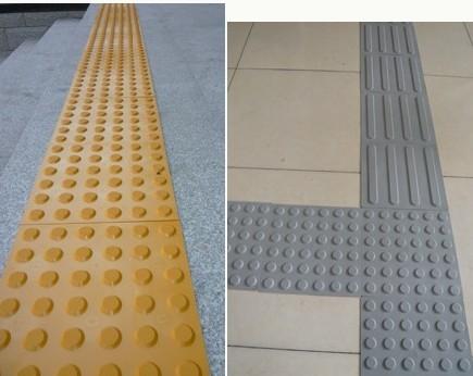 塑胶盲道块盲道条,南宁塑胶盲道板;盲道砖盲道止步条,黄色盲道砖